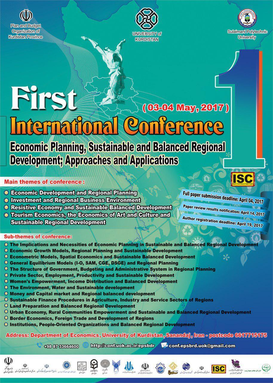 1st International Conference on Economic Planning, Sustainable and Balanced Regional Development; Approaches and Applications
